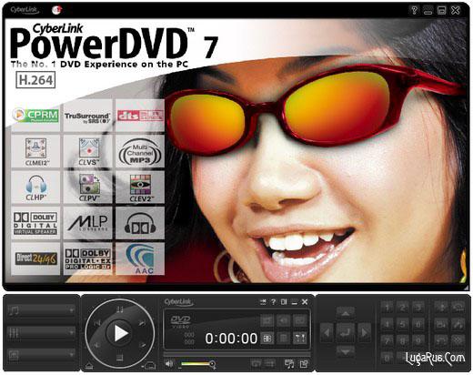 Cyber Link Power dvd 7 - один из самых популярных и качественных